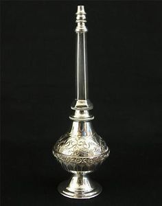 turkish rose water | ... Antique Silver Plated Islamic Market Rose Water Sprinkler, C.1920s
