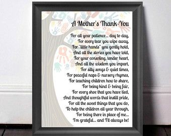 A Mother's Thank You Luster Paper or Canvas by PosterSpeak ...