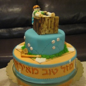 Gateau bar mitzvah