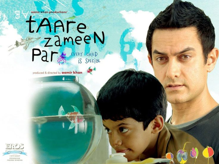 my favourite movie taare zameen par Staff reporter it will be released on september 12 chennai: actor aamir khan's directorial debut 'taare zameen par' has been dubbed into tamil and telugu and.