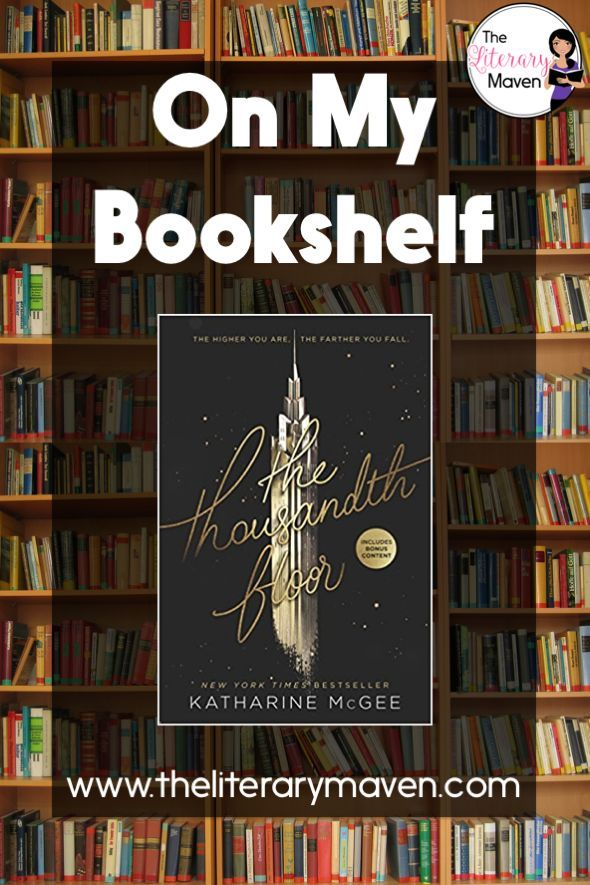On My Bookshelf The Thousandth Floor By Katharine Mcgee
