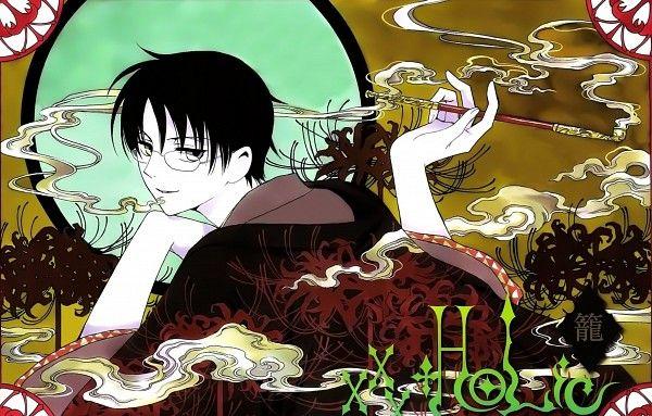 Tags: Anime, CLAMP, xxxHOLiC, Watanuki Kimihiro