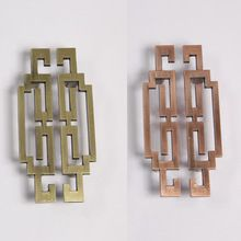 antieke chinese kast lade kast handgrepen bronzen handvat 64mm keuken handgrepen knoppen meubelbeslag dressoir lade trekt(China (Mainland))