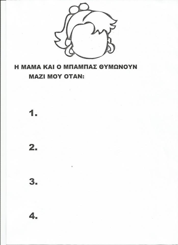 portfolio5