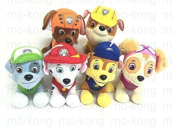 "6 Pcs Set PAW PATROL Soft Plush Toy Marshall Rubble Chase Rocky Zuma Skye 8"""