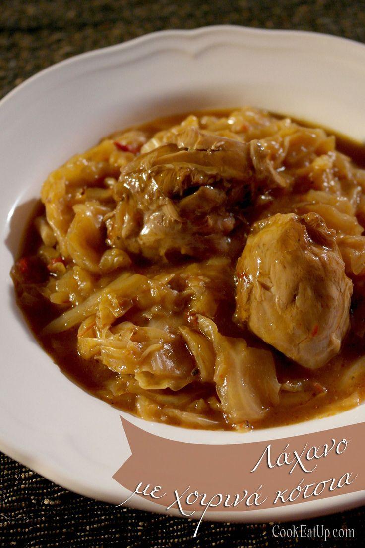 Ένα φαγητό που αντανακλά όλη την αγάπη για την παραδοσιακή κουζίνα!