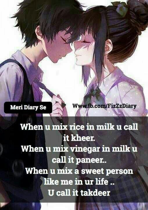 Dear Dairy Qoutes T Dairy Dil Se And Sweet Words