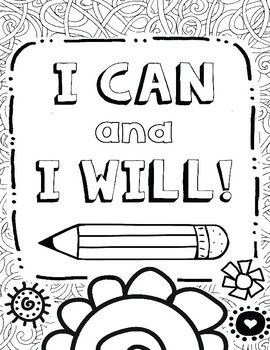 Growth Mindset For The Art Room Bundle Posters Coloring Pages