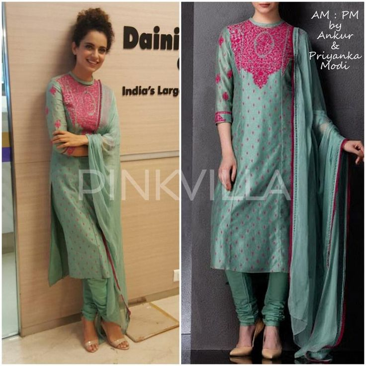 Yay or Nay : Kangana Ranaut in AM : PM | PINKVILLA