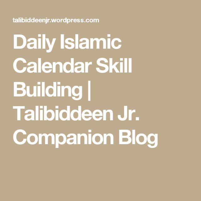 Daily Islamic Calendar Skill Building | Talibiddeen Jr. Companion Blog
