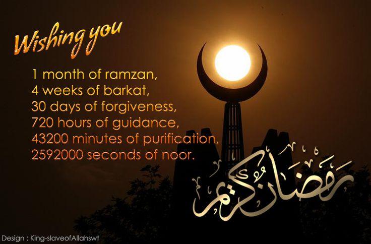 Beautiful_New_Ramadan_Greeting_Card_2014.jpg (750×494)