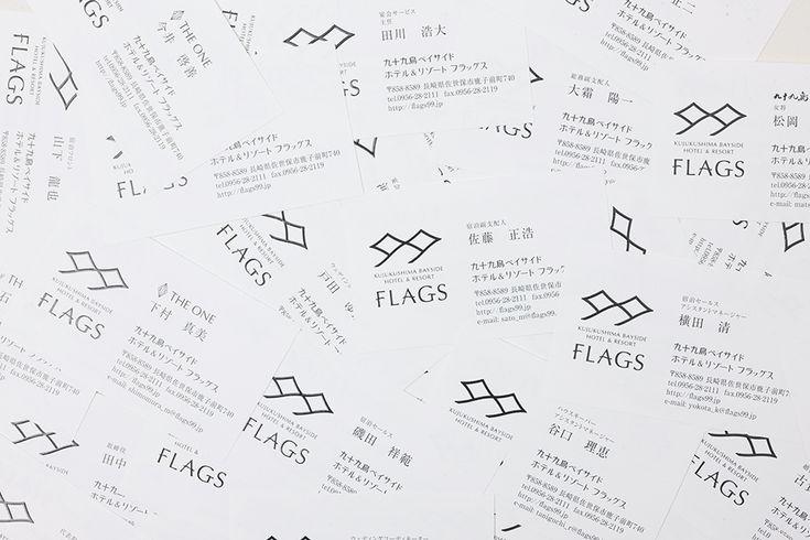 NAMECARDのデザイン|九十九島ベイサイドホテル&リゾート フラッグス