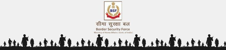 Vacancy in Border Security Force Recruitment 2016 (BSF) Apply online/offline for 51 Officer, Engineer, Pilot posts-www.bsf.nic.in