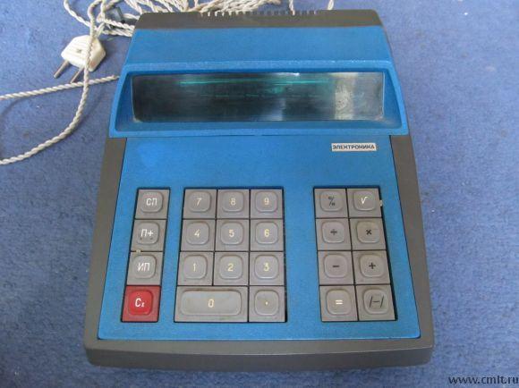 Раритет! Электрический калькулятор Электроника Эпос 73а