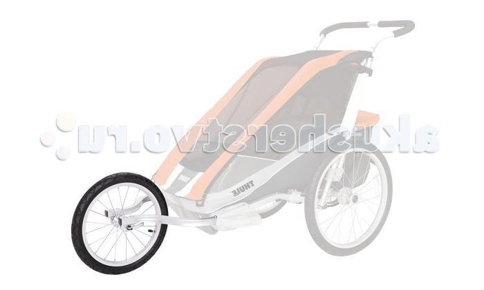 Thule Набор спортивной коляски Chariot 1 (для серии Touring)