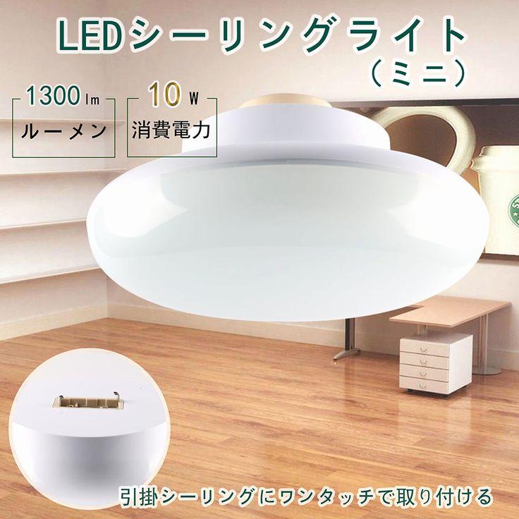 lighting fixtures for kitchen elegant ceiling light