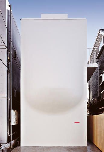 6 | 10 Audaciously Modern Japanese Houses | Co.Design | business + design