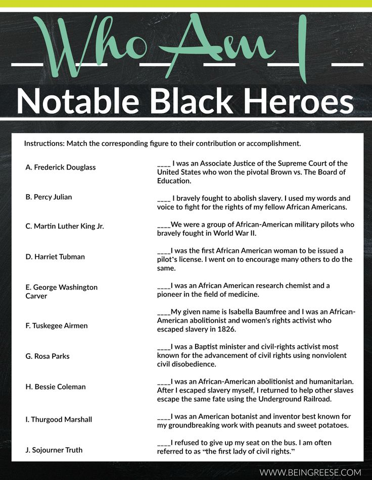 Free Black History Month Worksheet + A Reading List
