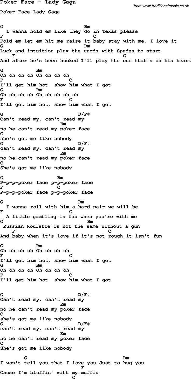 poker face video lyrics