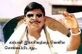 fb tamil comments