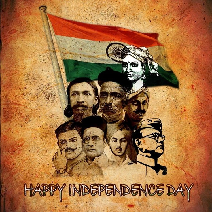 Happy #Independence Day #India