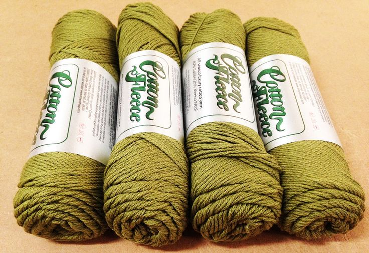 Brown Sheep Yarn Cotton Fleece Light Olive Worsted 4 Skein Lot -1st Quality- #BrownSheep #Plain