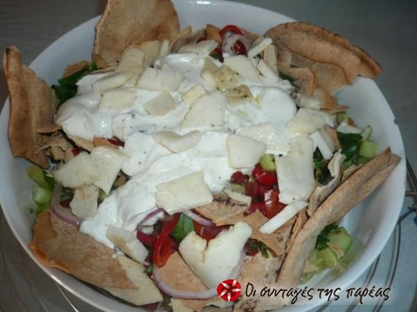 Σαλάτα δροσερή με γιαούρτι και λιβανέζικη πίτα #sintagespareas