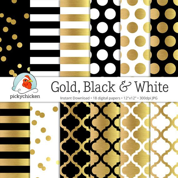 Shiny gold foil digital papers mixed with black and white for a striking contemporary look! The gold on these prints beautifully to look like true