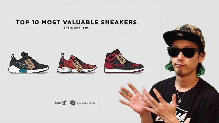 【スニーカー】The Top 10 Most Expensive Sneakers of 2016!! Feels 22 Sneakers...  —Information— ◆Resource ・The Top 10 Most Expensive Sneakers of 2016/Highsnobiety →http://www.highsnobiety.com/2017/02/27/most-expensive-sneakers-2016/ ・Air Jordan 12 Retro 'Wings' Release Date. Nike+...