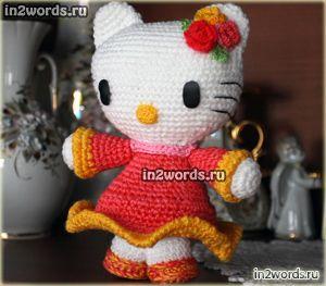 Hello Kitty handmade.  Crochet.  Amigurumi art.