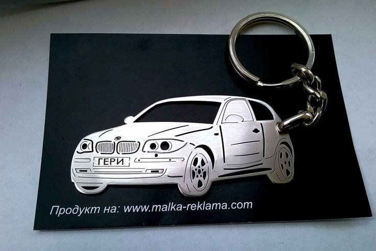 bmw keychain, BMW 120 Personalized Key Chain, BMW, Car Keychain, Custom Keychain, Stainless Steel Keyring, Key Chain for bmw, keychain by TAGSandKEYCHAINS on Etsy