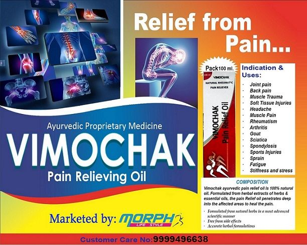 Vimochak Pain Relief Oil
