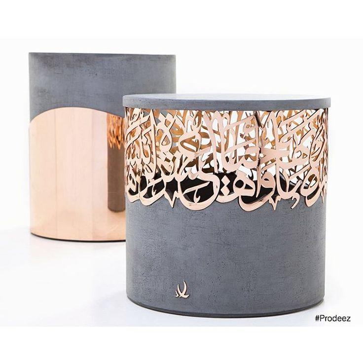 Calligraphy Stool by Iyad Naja. #furniture #stool #metal #concrete #creative #design #ideas #designer #iyadnaja #interior #interiordesign #product #productdesign #instadesign #furnituredesign #prodeez #industrialdesign #architecture #style #art
