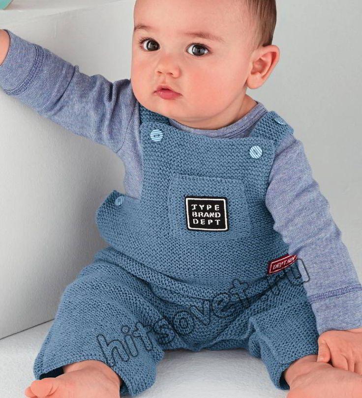 Вязаный комбинезон для малыша, фото 1.