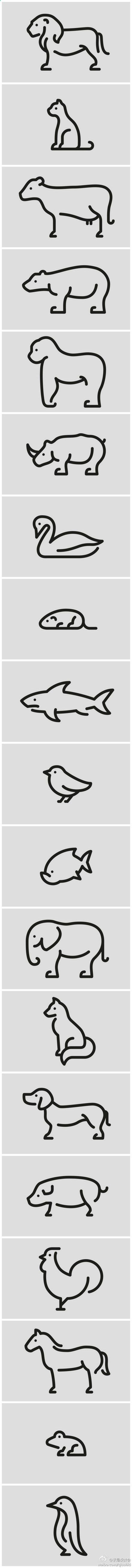 Easy to draw animals #pictograms #icons #icondesign #ramotion #dribbble #behance