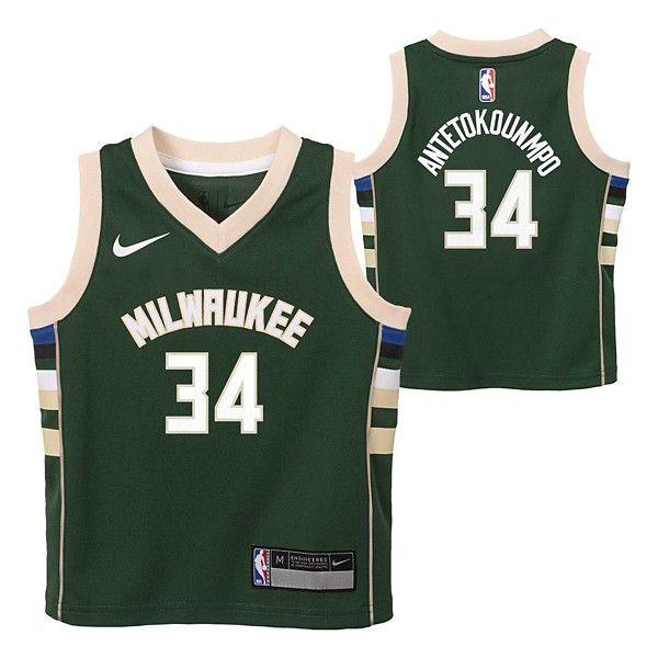 Milwaukee bucks uniform colors information | Trending