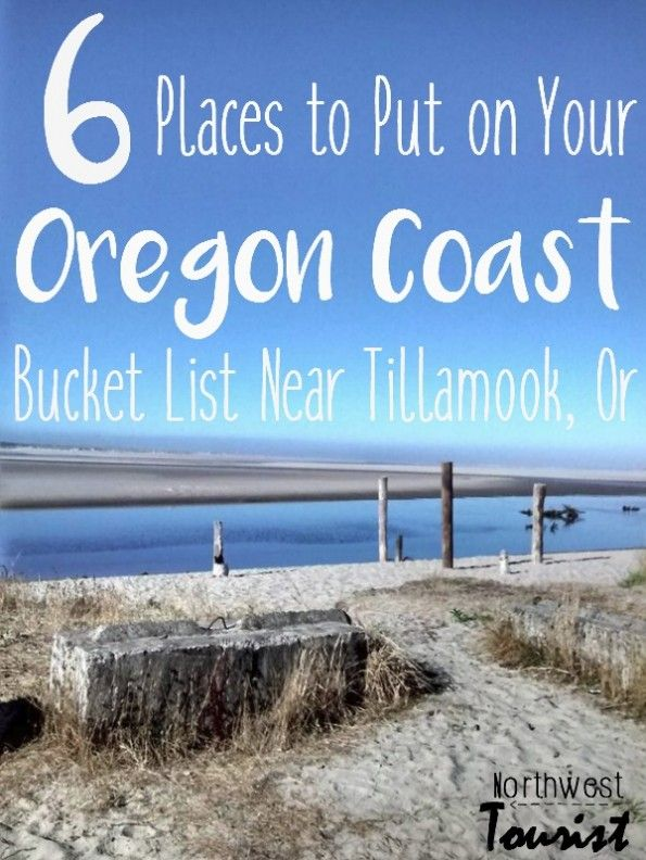 6 Places You Must Visit Near Tillamook, Oregon- If you are heading to the north Oregon coast, here are 5 places you must make part of your visit!