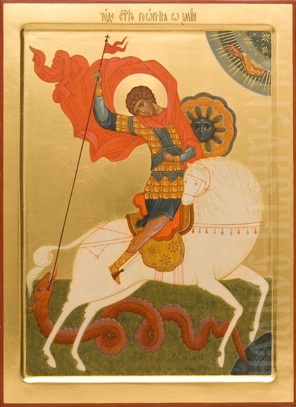 painted mounted icon of St George