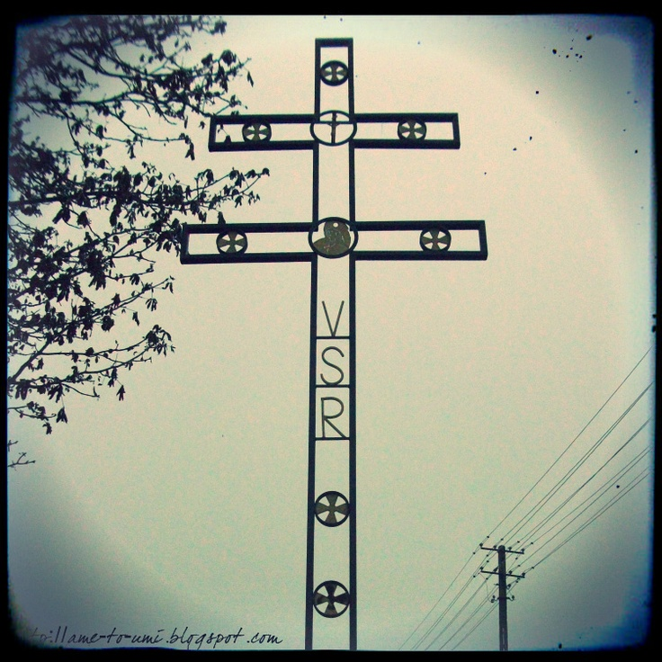 Caravaca Cross in Dąbrówka village, Mazovia, Poland. In Poland Caravaca crosses were popular in XVIII and XIX century as a talisman protecting people from plague and cholera. This one was made in 2009.