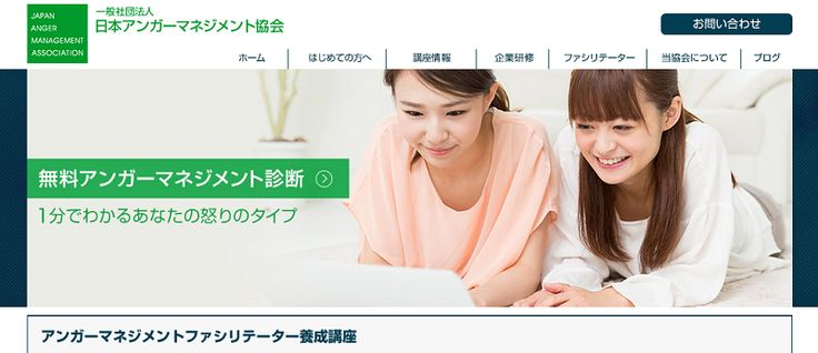 三浦カズ、「アンガーマネジメント大賞2015」に輝く