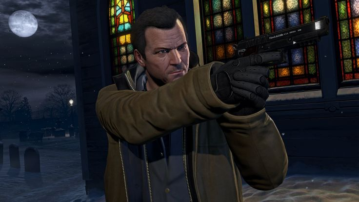 You Won't Believe The Latest GTA VI Rumor