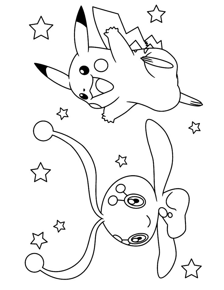 Fancy Advanced Coloring Book