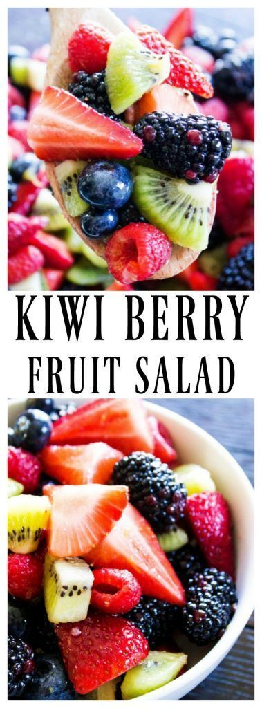 KIWI BERRY FRUIT SALAD - THIS VIBRANT SALAD IS DRESSED WITH A TANTALIZING LEMON-HONEY GLAZE, MAKING THIS OUR NEW FAVORITE FRUIT SALAD RECIPE.