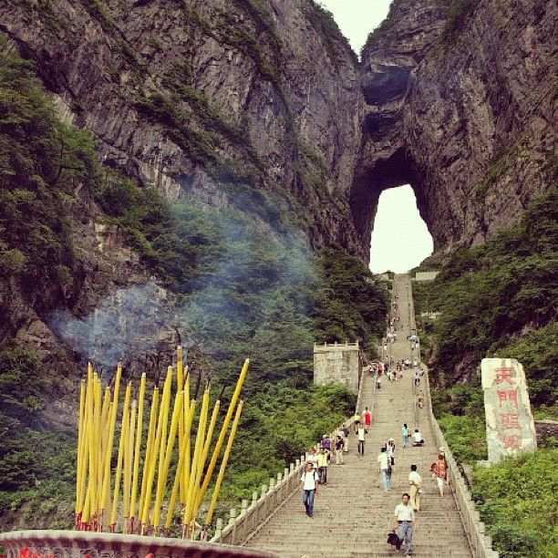 Instagram Heaven gate mountain, china