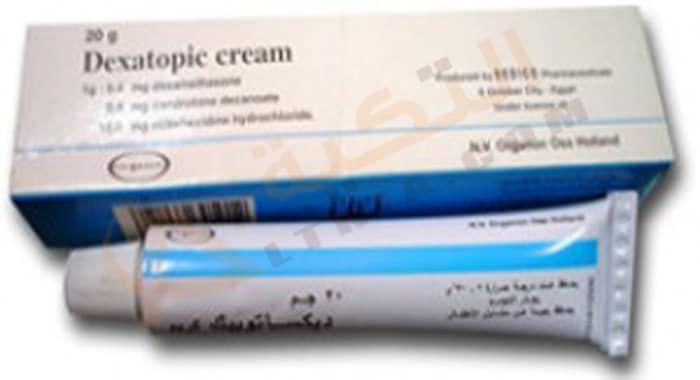 ي ستخدم كريم ديكساتوبيك Dexatopic في علاج الحروق البسيطة ويتكون هذا الكريم من عدة مواد فعالة منها مادة Chlorhe Social Security Card Personalized Items Cream