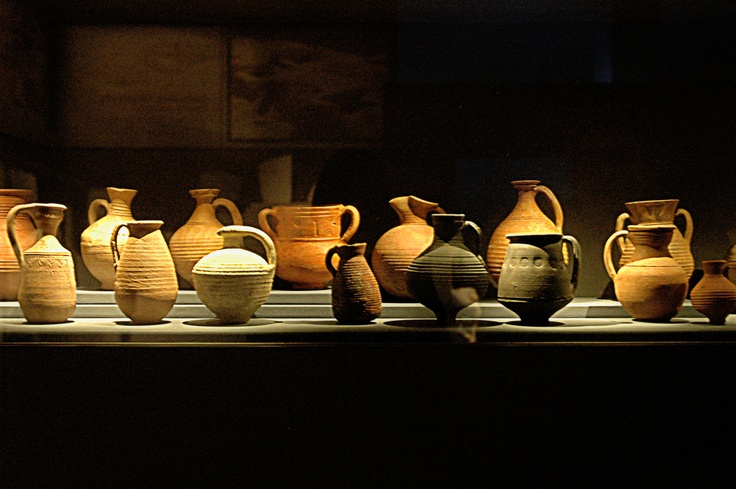 bysantine museum