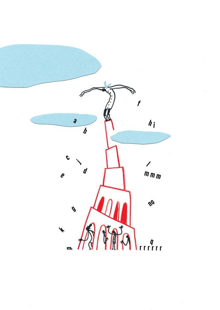 Babel - Opera Vlaanderen, HETPALEIS & I Solisti del Vento - © Sabien Clement - In de urban opera Babel maken we kennis met de metropool van de 21ste eeuw: een stad waar niemand de ander verstaat maar iedereen wel graag iedereen begrijpt; een plaats die telkens opnieuw wordt uitgevonden.
