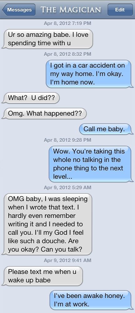 Funny Break Up Texts | There is something unsettling about ...