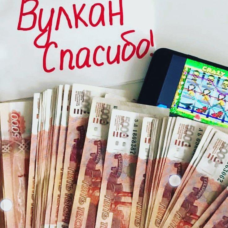 Онлайн казино Х доступно в компьютерной и в адаптивной мобильной версии, для.телефонов, планшетов.Что делает игру в онлайн казино, еще более комфортной.К .