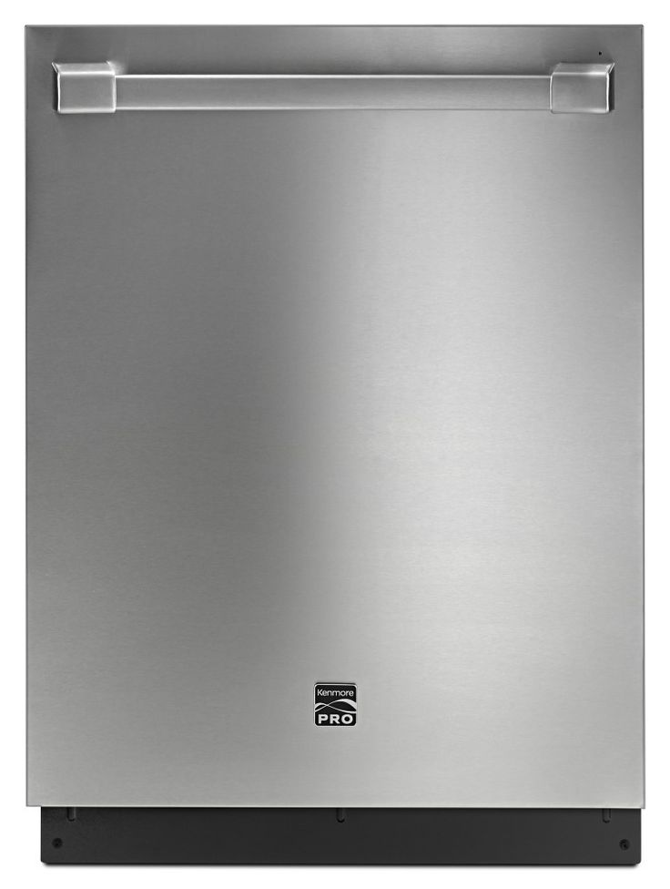 Kenmore Elite Dishwashers Review Just Cool Dishwasher Reviews